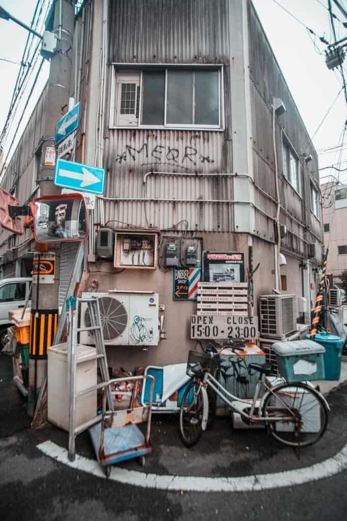 Eine Straßenecke in Nakazakicho