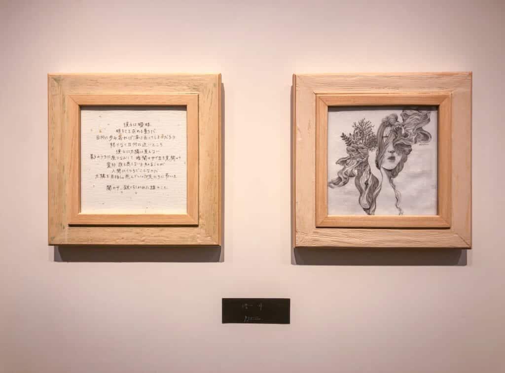 Zwei der ausgestellten Bilder