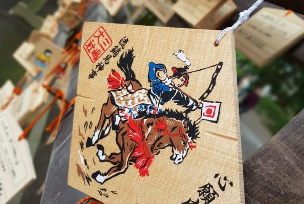 Pferdeabbildung auf einem Ema, einem Holztäfelchen.