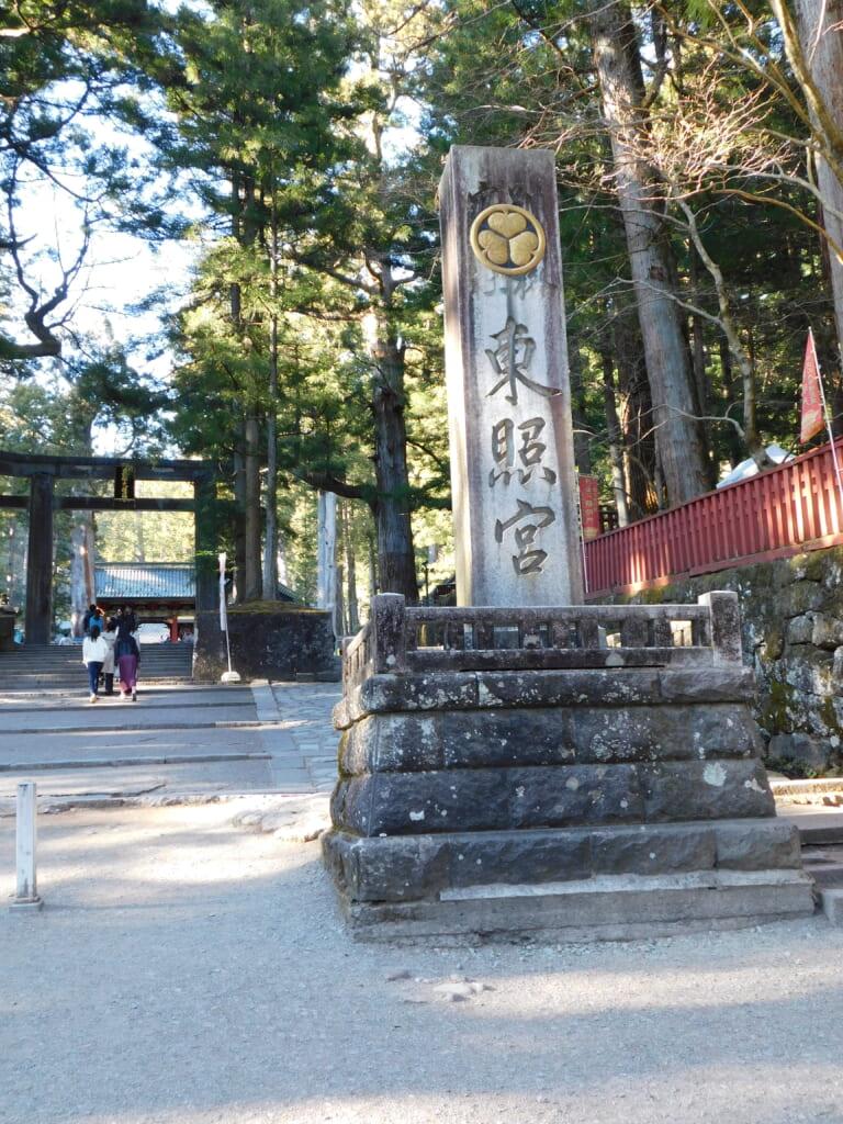 Monument am Nikko Toshogu Schrein.