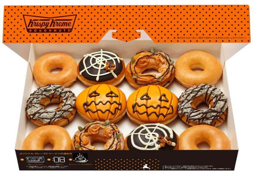 Halloween in Japan, Donuts mit Kürbisgesicht.