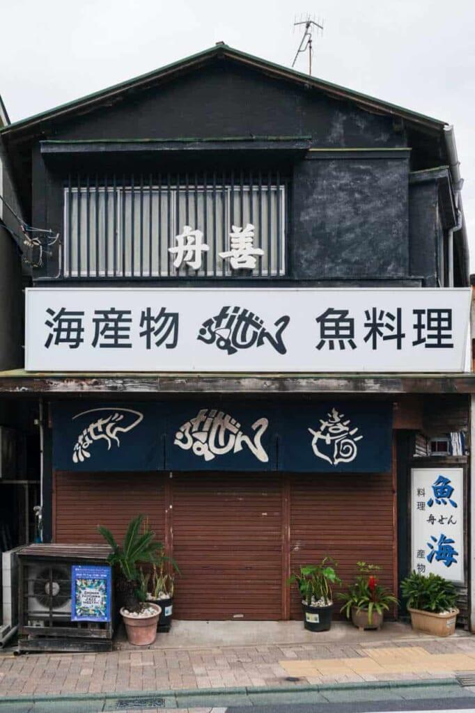 Ein Fischrestaurant auf der Insel Enoshima.