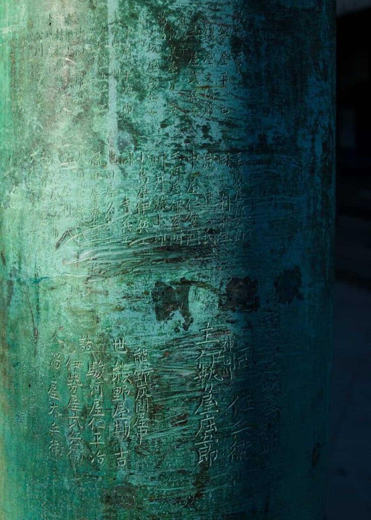 Kanji auf einem grünlichen Untergrund.