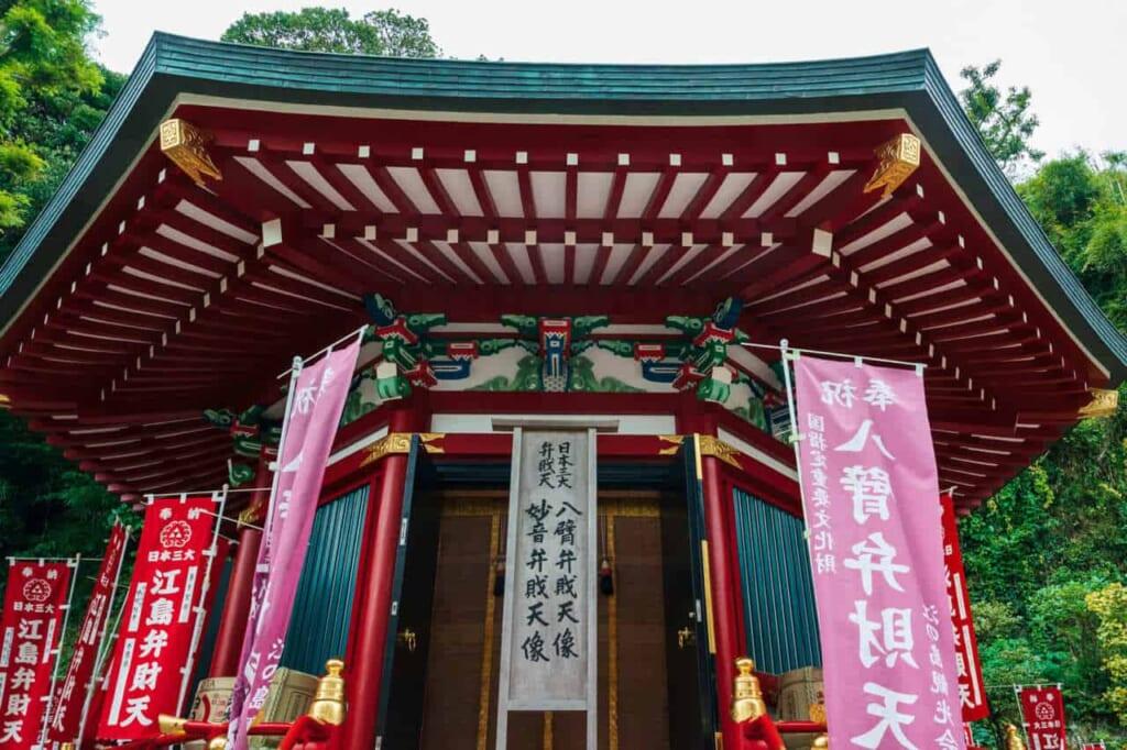 Der Hoanden Tempel auf Enoshima.