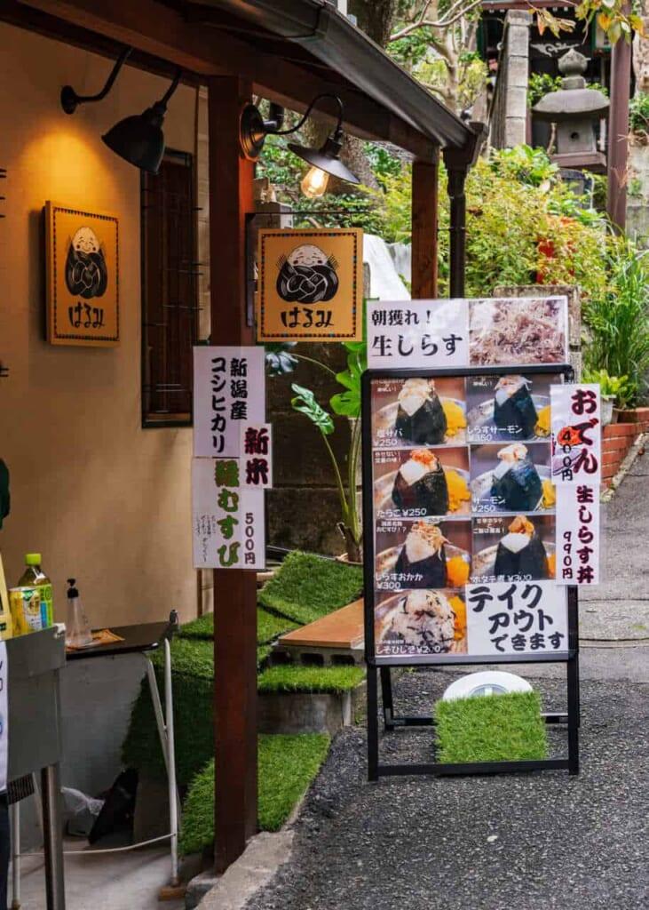 Menü des Onigiri Geschäfts Harumi.
