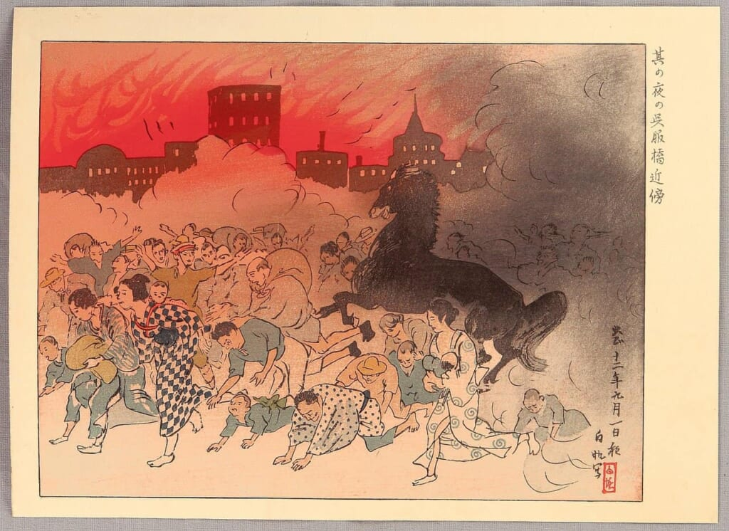 Ukiyo-e Darstellung eines Erdbebens in der Taisho-Ära.