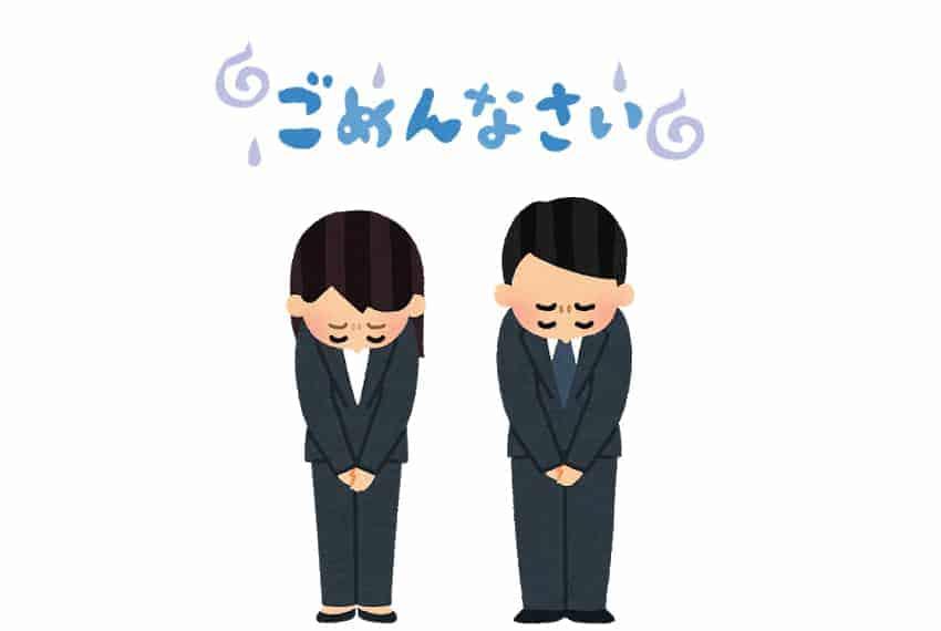 Wie man Gomenasai verwendet, um sich auf Japanisch zu entschuldigen