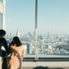 Kostenlose Aussichtsplattformen: Das Tokyo Metropolitan Government Building in Shinjuku, Japan.