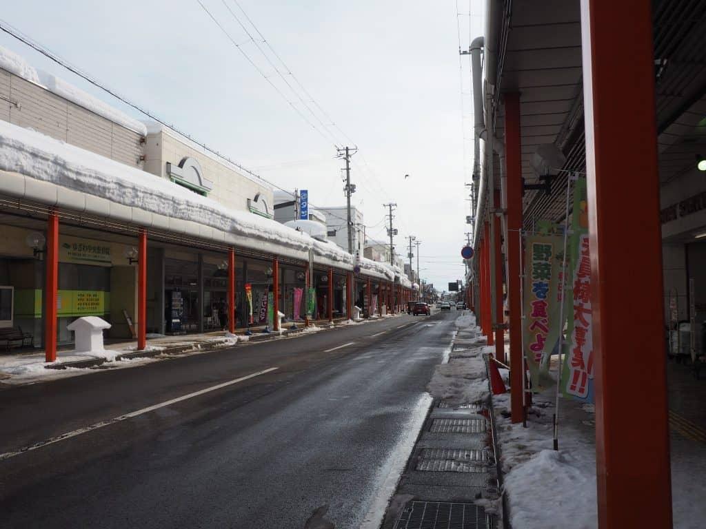 Die Einkaufspassage in Yuzawa.