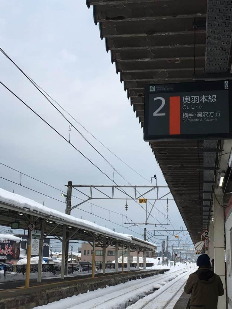 Die Station Omagari.