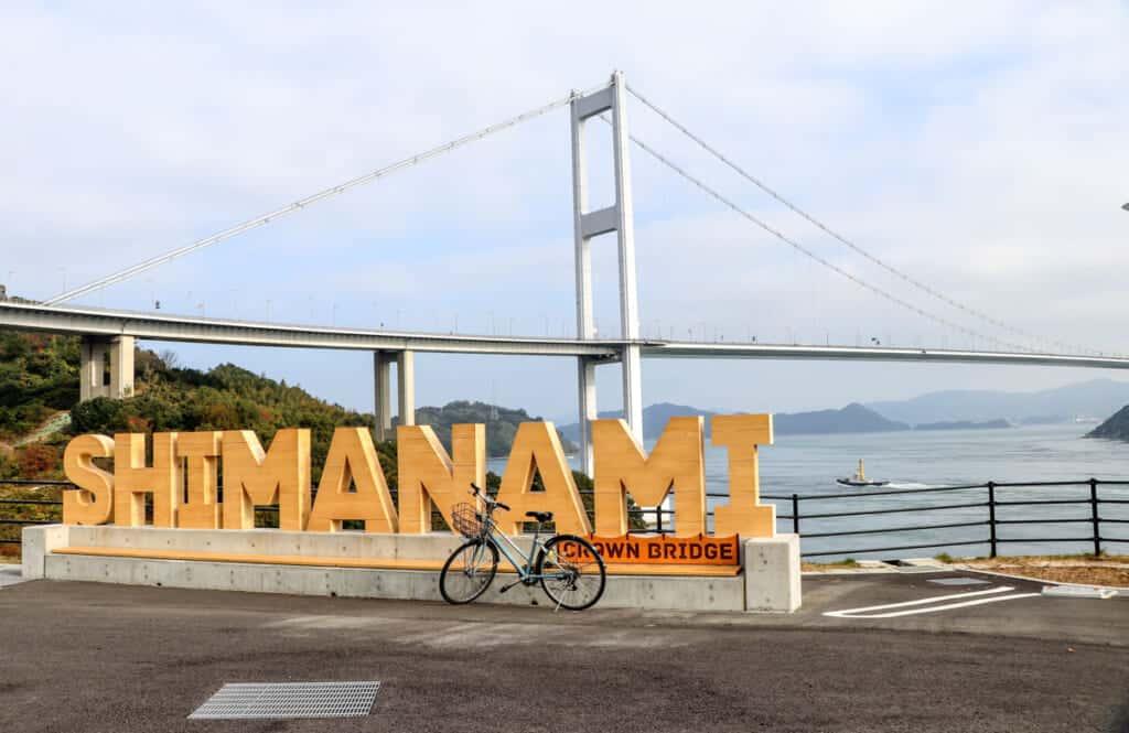 Von Itoyama nach Onomichi: Eine Radtour entlang der Shimanami Kaido