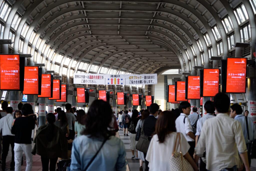 Die Station Shinagawa in Tokio.