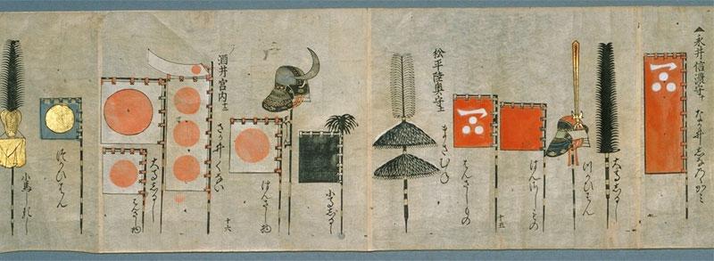 Japanische Flagge mit dem Hinomaru-Design.