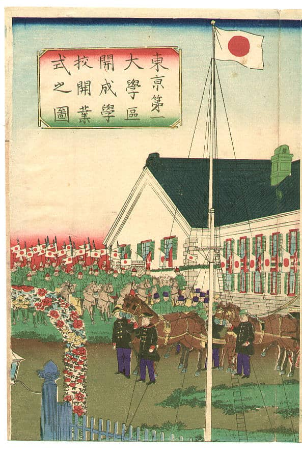 Die japanische Flagge bei der Eröffnung der Tokyo Daiichi Universität.