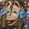 Silvester in Tokio: Das Kitsune no Gyoretsu Fest in Oji.