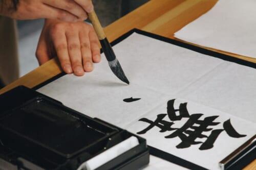 Die Komplexität der Kanji in der Kalligraphie.