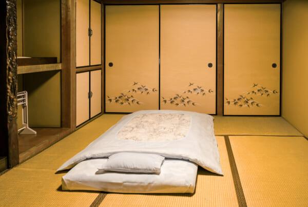 Ein traditioneller japanischer Futon.