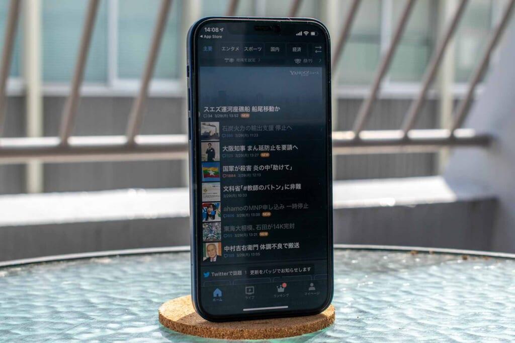 Neue Technologien erleichtern die Nutzung der Kanji.