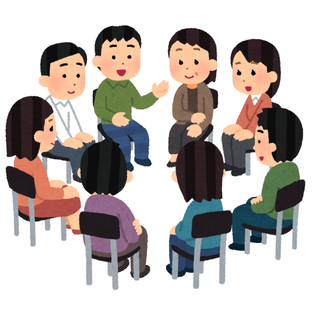 """""""Ja"""" und """"Nein"""" auf Japanisch: Sprache ist der Schlüssel zu einer Kultur."""