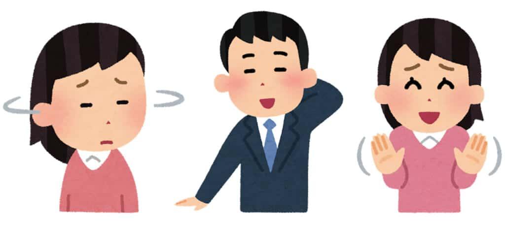 """Verschiedene Gesten die den Ausdruck """"Nein"""" auf Japanisch begleiten."""