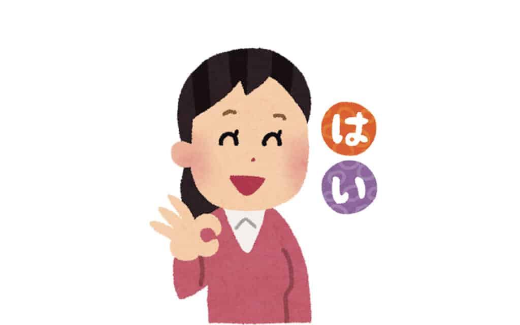 """""""Ja"""" auf Japanisch bedeutet """"hai""""."""