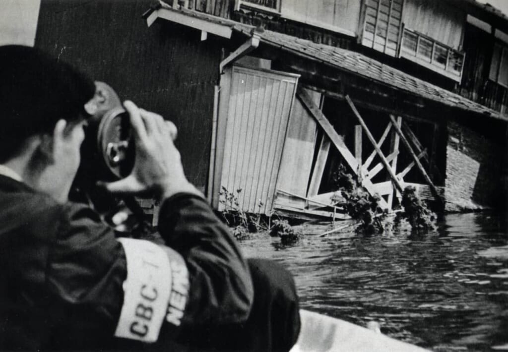 Taifun Vera im Jahr 1959.