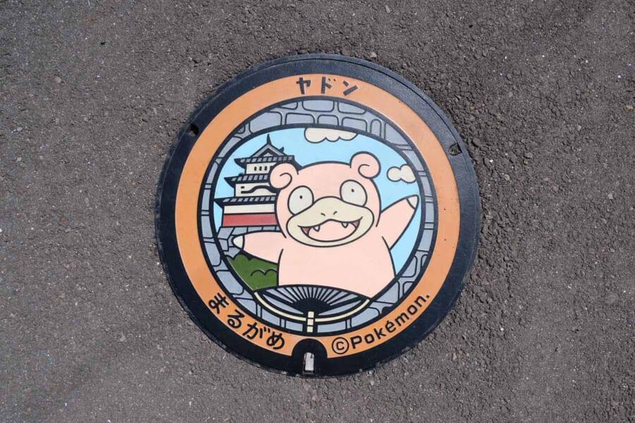 Flegmon in der Präfektur Kagawa.