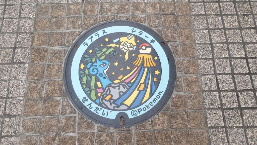 Pokémon-Gullydeckel mit Lapras und Tanabata.