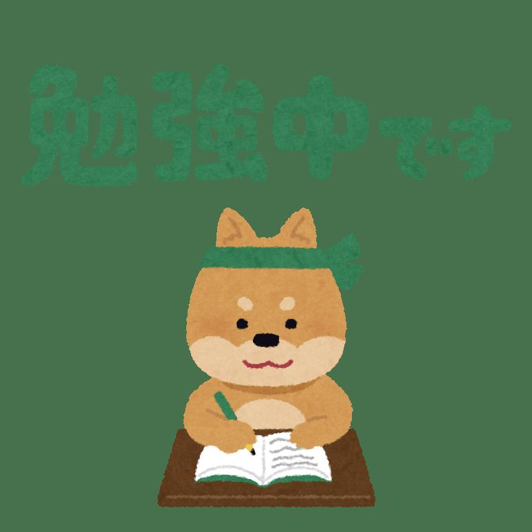 Wie man in Japan leben kann: Japanisch lernen ist ein wichtiger Punkt, der beachtet werden muss.