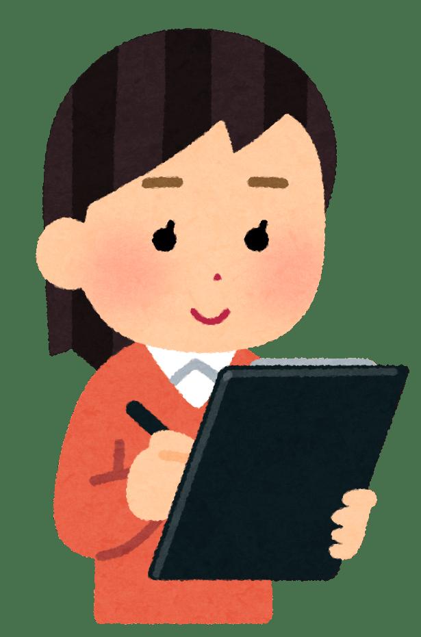 Interviews für die japanische Einbürgerung.