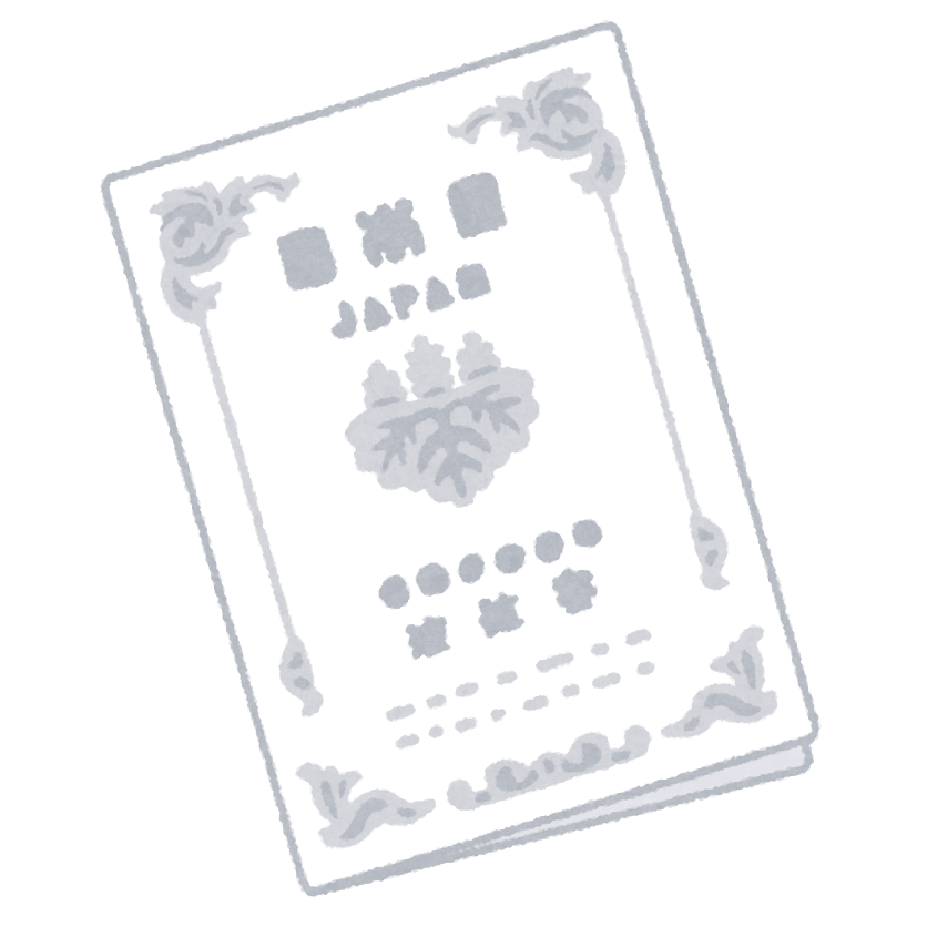 Abbildung des japanischen Reisepasses.