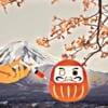 Daruma vor dem Fuji.