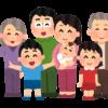 Die Bevölkerung von Japan leidet unter dem demografischen Wandel.