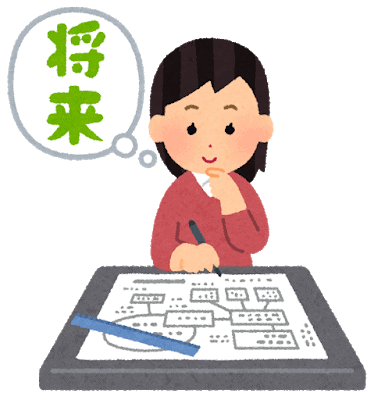 Die Vereinbarkeit von Karriere und Kindern ist in Japan nicht leicht.