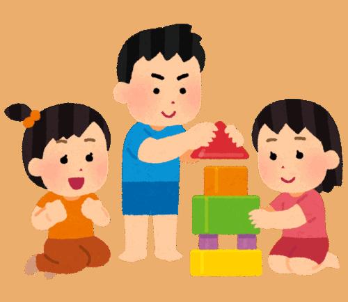 Bevölkerung von Japan: die Geburt von Kindern wird gefördert.