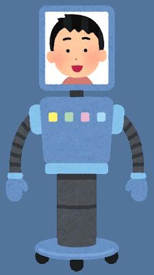 Roboter auf dem japanischen Arbeitsmarkt.