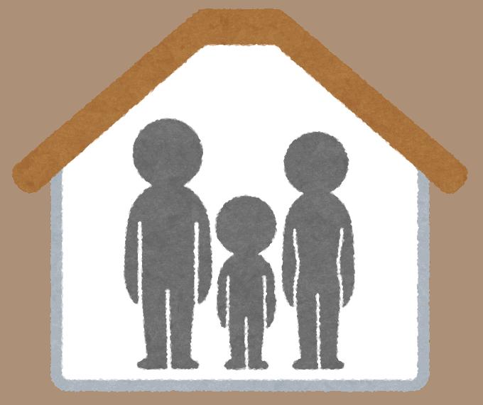 Bevölkerung von Japan: Die Regierung hat Anreize für Familien geschaffen.