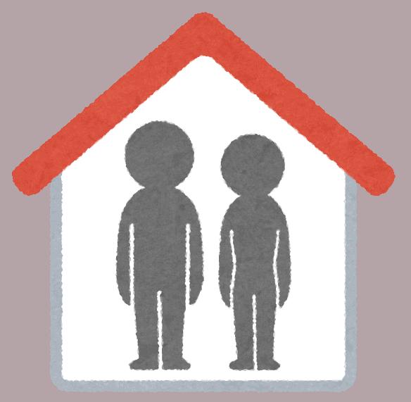 Japanische Paare bleiben kinderlos.