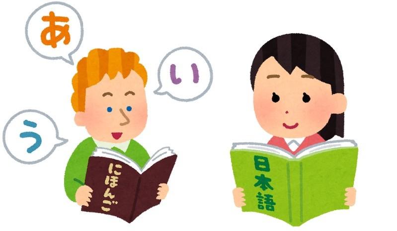 Menschen lernen Japanisch.