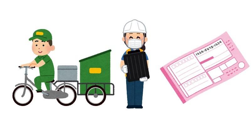 Takkyubin, der japanische Gepäcklieferservice.