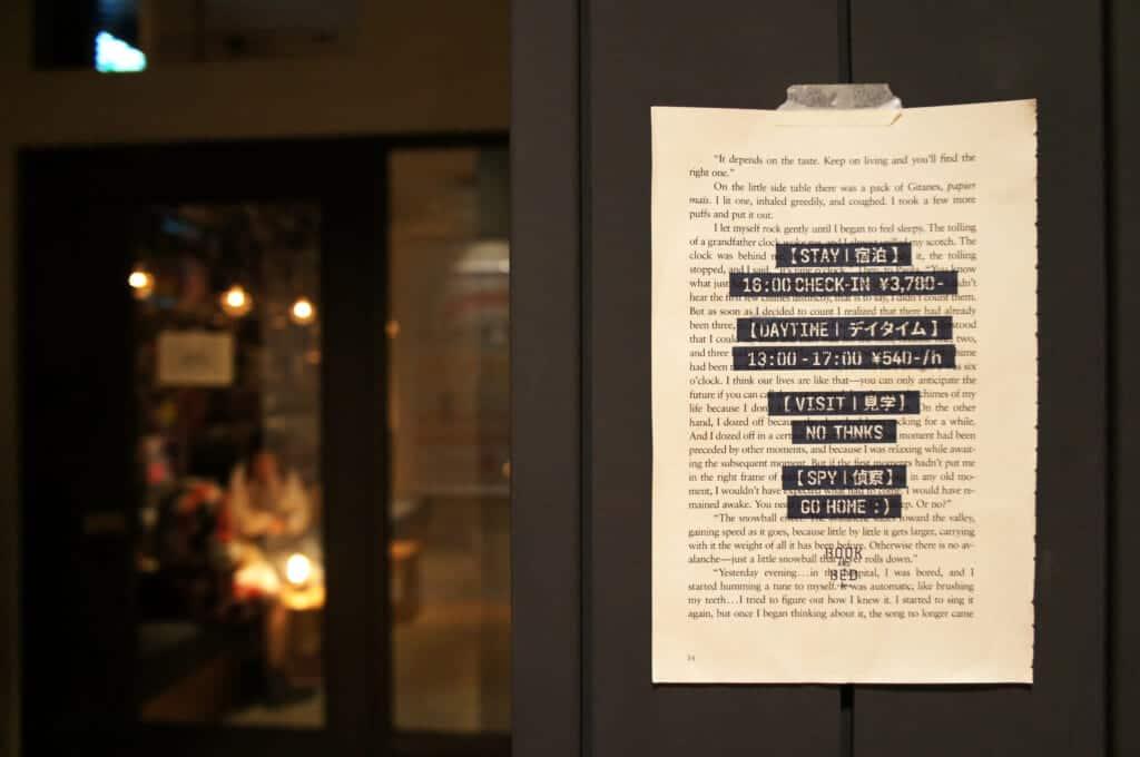 "Informationen zum Manga-Café ""Book and Bed""."