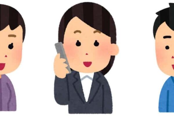 So führt ihr ein Telefongespräch auf Japanisch richtig.