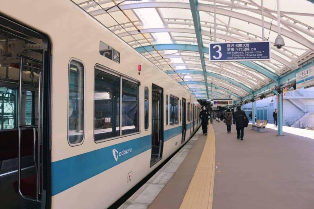 Stazione del treno a Enoshima