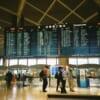 Area partenze dell'aeroporto di Narita