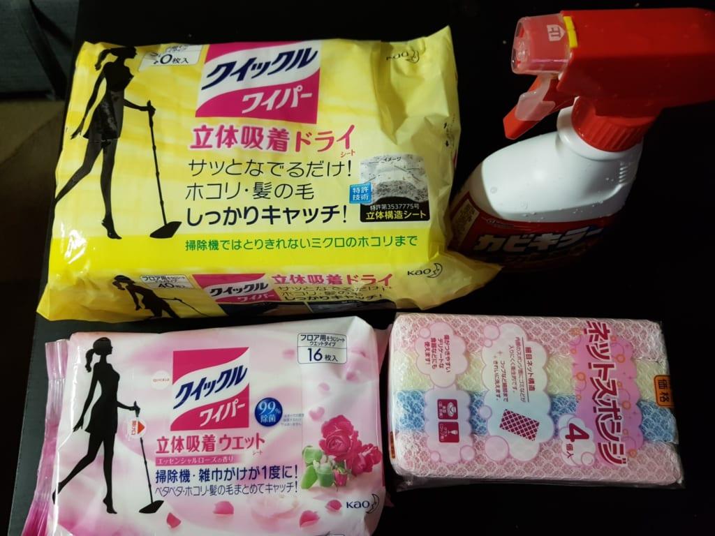 Accessori giapponesi per le pulizie di Capodanno