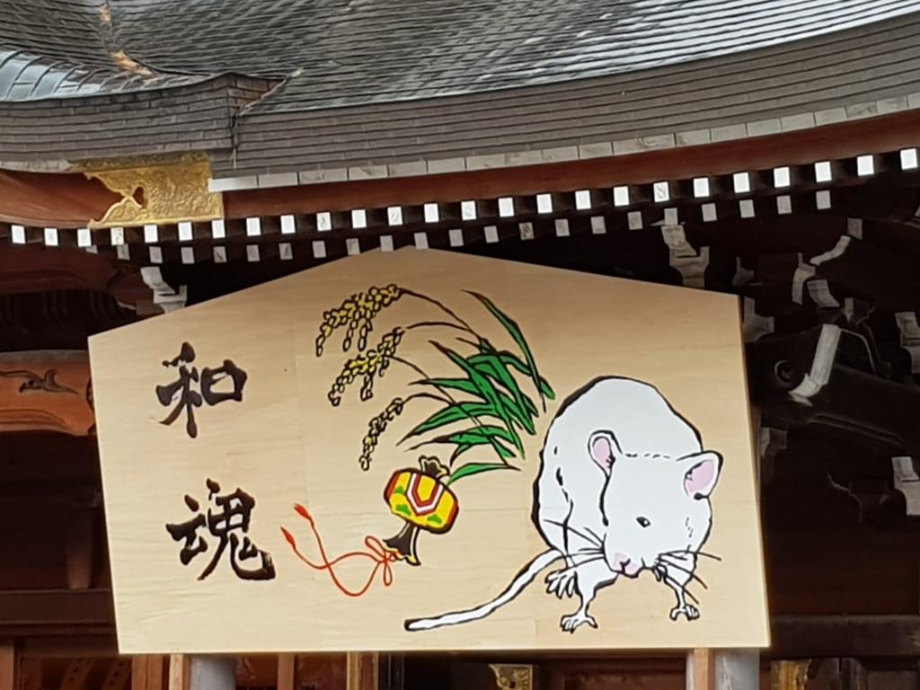 Capodanno in Giappone: Festeggiare Il Nuovo Anno in Famiglia a Niigata