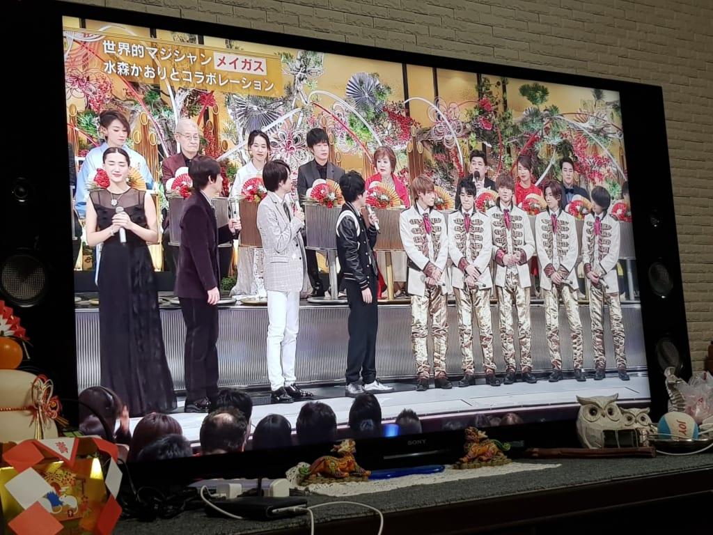 Trasmissione speciale di Capodanno alla TV giapponese