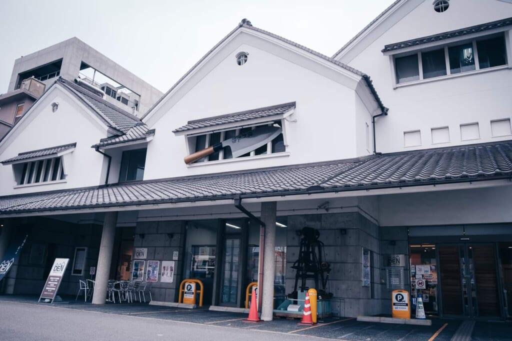 Sakai City Traditional Crafts Museum, Osaka, Giappone
