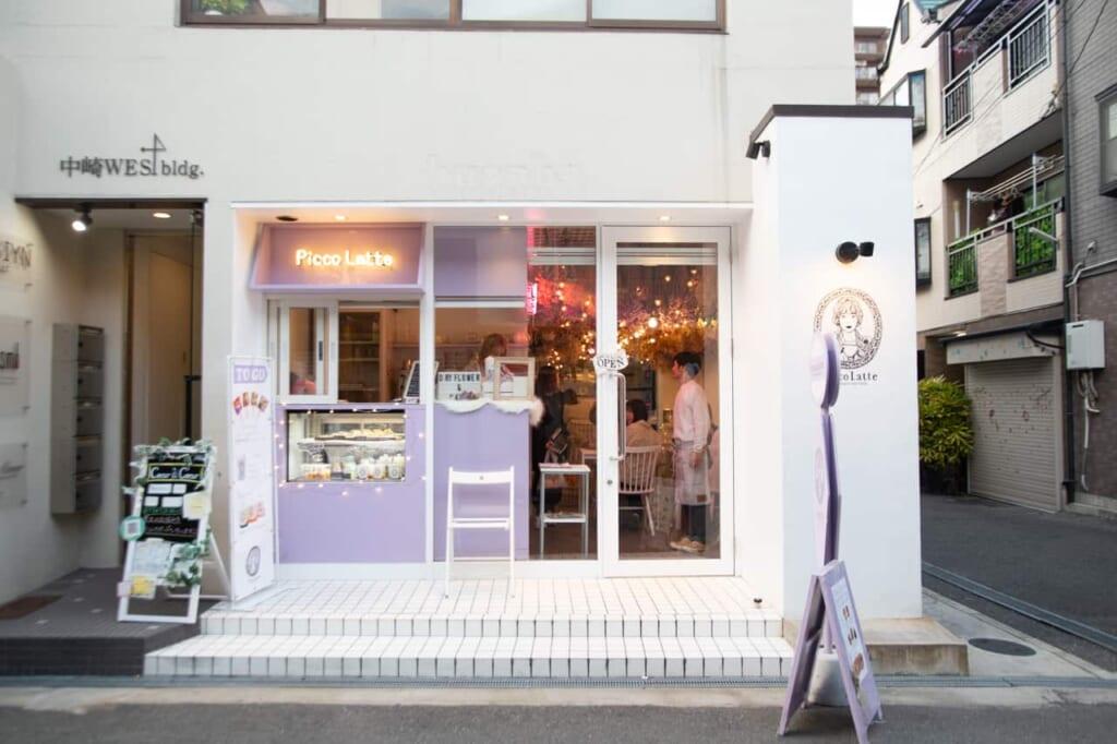 Entrata della caffetteria Picco Latte a Nakazakicho