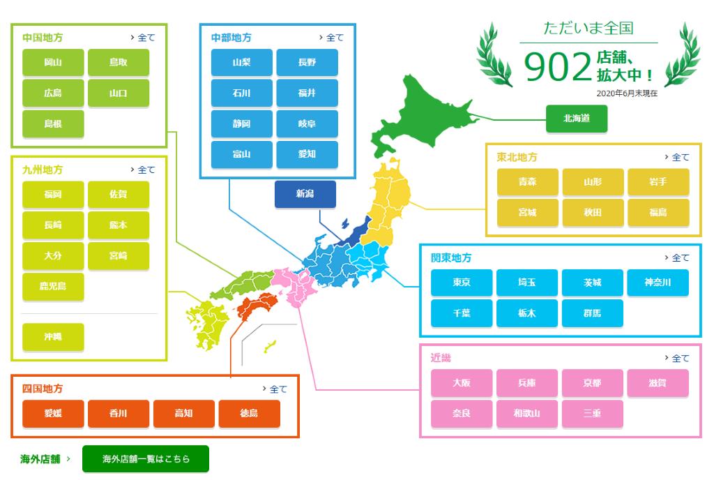 Mappa dei punti vendita Hard Off in Giappone